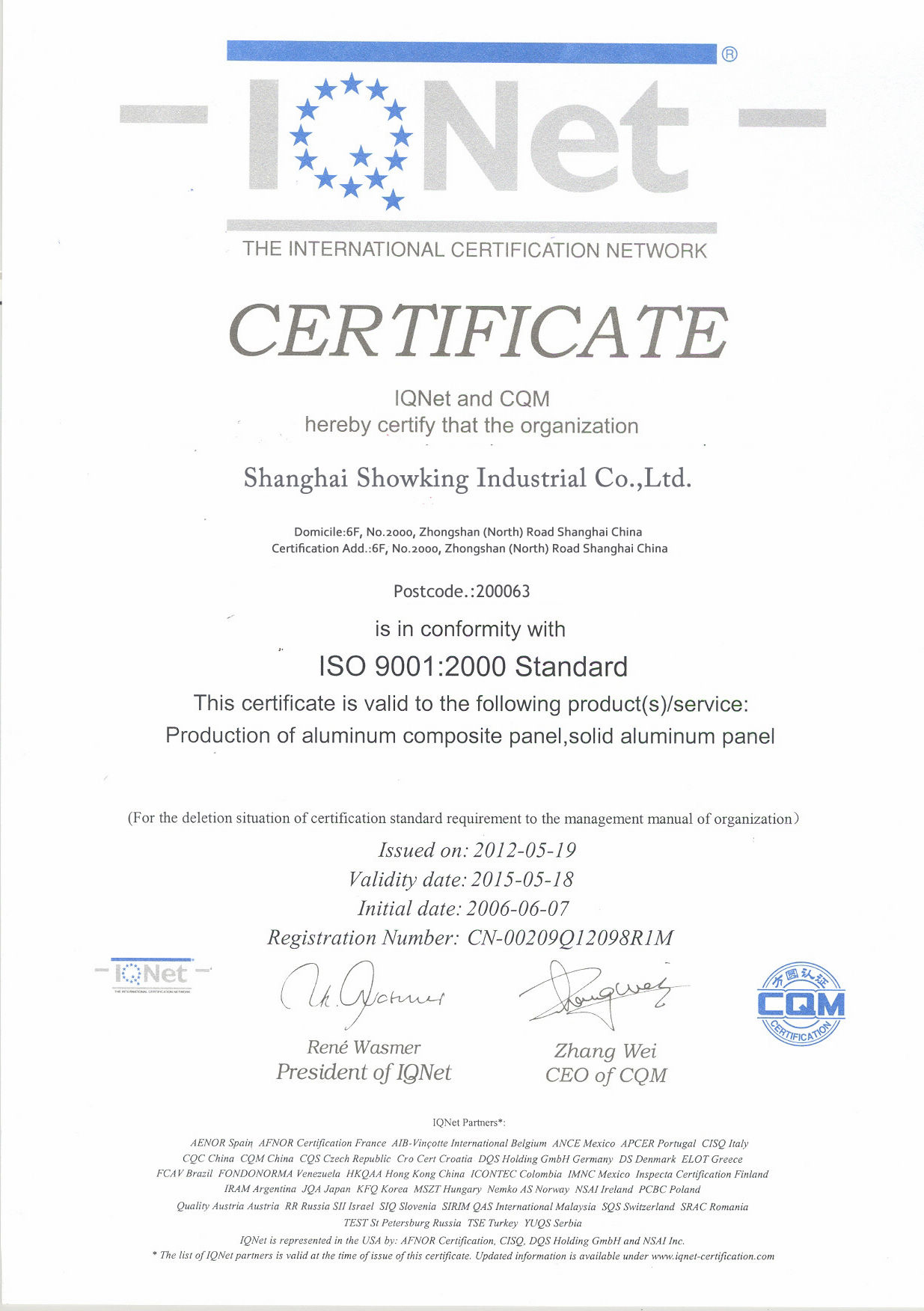 Alucosmith Expert of Aluminum Composite Panel-Certificates